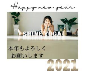 〆彩乃ShimeStyle